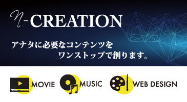 n-Creation